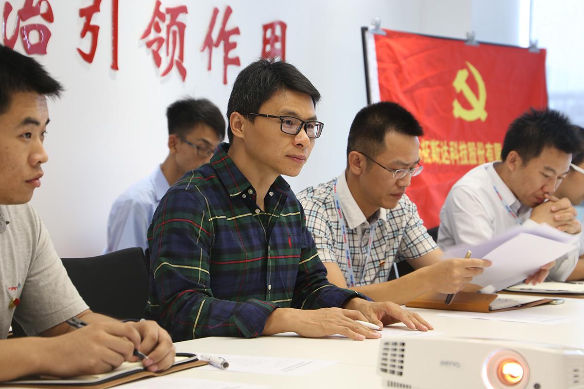 吴董表示支持党的政策
