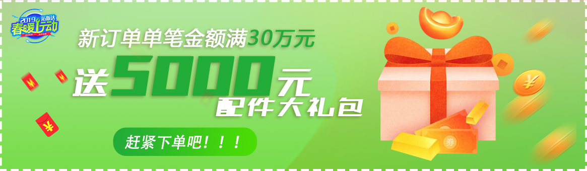 20190224- (2)